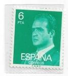Sellos del Mundo : Europa : España : 2392 - Rey Juan Carlos I