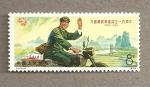 Sellos de Asia - China -  Cartero