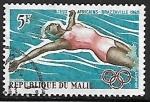 Sellos del Mundo : Africa : Mali :  First African Games, Brazzaville