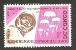 Sellos de Africa - República Democrática del Congo -  545