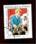 Sellos de Africa - República del Congo -  SC17
