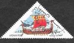 Sellos de Asia - Afganistán -  Yt1547 - Barco Antiguo