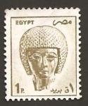 Sellos de Africa - Egipto -  1273