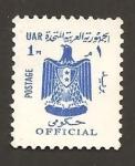 Sellos de Africa - Egipto -  O80