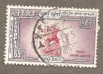 Sellos de Africa - Etiopía -  350