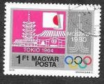 Sellos de Europa - Hungría -  2587 - JJOO de Moscú 1980