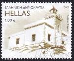 Sellos del Mundo : Europa : Grecia : Faro