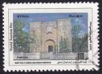 Sellos de Asia - Siria -  Sant Paul's Church