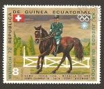 Sellos de Africa - Guinea Ecuatorial -  72150