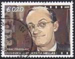 Sellos de Europa - Grecia -  Dinos Iliopoulos