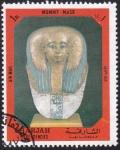 Sellos de Asia - Emiratos Árabes Unidos -  Mummy Mask