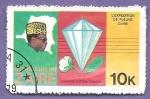 Sellos de Africa - República Democrática del Congo -  905