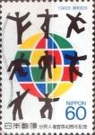 Sellos del Mundo : Asia : Japón : Intercambio 0,35 usd 60 yen 1988