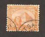 Sellos de Africa - Egipto -  38