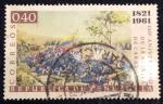 Sellos del Mundo : America : Venezuela : 140º Aniversario de la batalla de Carabobo