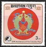 Sellos del Mundo : Asia : Bhután : 25 aniversario del Plan Colombo