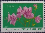 Sellos de Asia - Corea del norte -  Rododendros