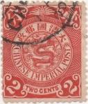 Sellos de Asia - China -  Y & T Nº 48 Imperio