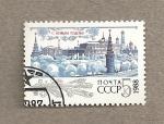 Sellos de Europa - Rusia -  Año nuevo 1988