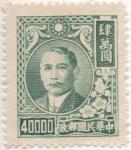 Sellos del Mundo : Asia : China : Scott Nº 790 Imperio