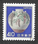 Sellos de Asia - Japón -  1434 - Cerámica