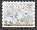 Sellos de Asia - Japón -  2459 -  Educación Anatómica Moderna