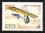 Sellos del Mundo : Europa : Ucrania : Historia de planeadores soviéticos