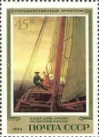 Sellos de Europa - Rusia -  Pinturas alemanas en el Museo del Hermitage, a bordo de un velero por Caspar David Friedrich