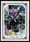 Sellos de Europa - Rusia -  Pinturas de Flores