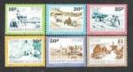 Sellos de Europa - Reino Unido -  J36-J41 Vistas de Guernsey (II Parte)