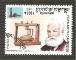 Sellos de Asia - Camboya -  2055