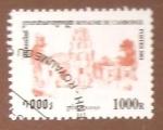 Sellos de Asia - Camboya -  2093