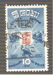 Sellos de Asia - Sri Lanka -  335