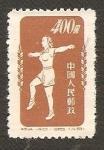 Sellos de Asia - China -  144A