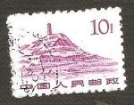 Sellos de Asia - China -  581