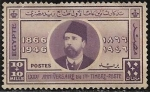 Sellos del Mundo : Africa : Egipto : Ismail Pachá. LXXX Aniv primer sello egipcio