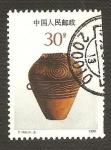 Sellos de Asia - China -  2272