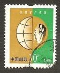 Sellos de Asia - China -  3171