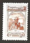 Sellos de Asia - Georgia -  85
