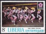 Sellos de Africa - Liberia -  Awa Dance Festival