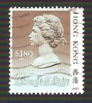 Sellos de Asia - Hong Kong -  533