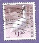 Sellos de Asia - Hong Kong -  1235