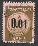 Sellos de Asia - Israel -  168 - Moneda de Judea