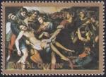 Sellos de Asia - Emiratos Árabes Unidos -  El entierro de Cristo