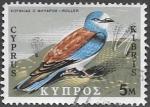 Sellos del Mundo : Asia : Chipre : fauna