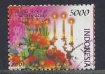 Sellos del Mundo : Asia : Indonesia :  2001 - Flores