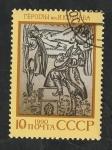 Sellos del Mundo : Europa : Rusia :  5748 - Pueblo de la URSS