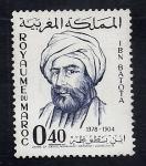 Sellos del Mundo : Africa : Marruecos : Ibn  Batota