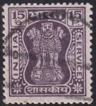 Sellos de Asia - India -  Capitel de Ashoka