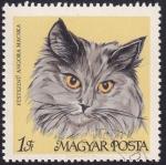 Sellos del Mundo : Europa : Hungría : gato persa color gris